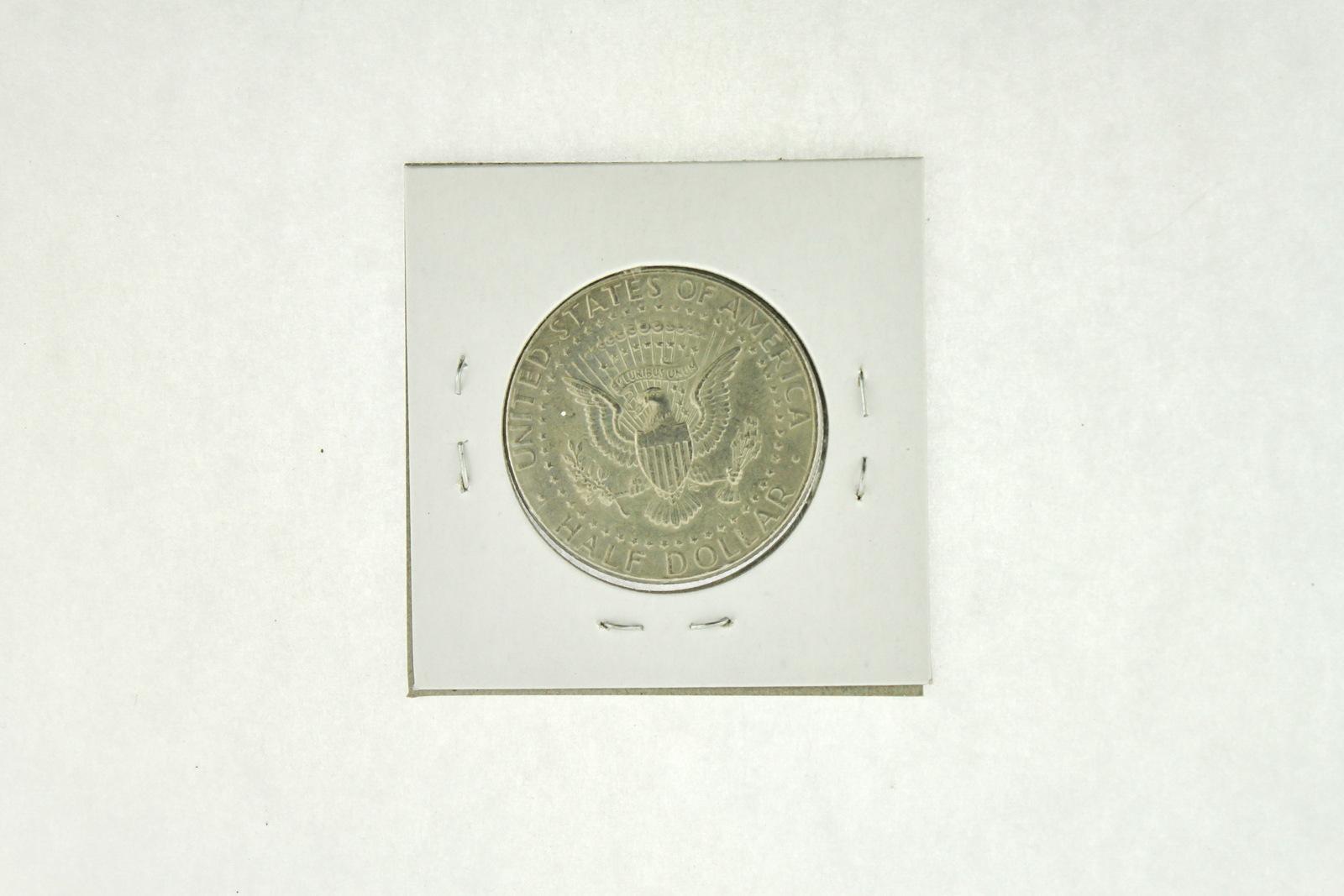 2000-D Kennedy Half Dollar (F) Fine N2-4008-1