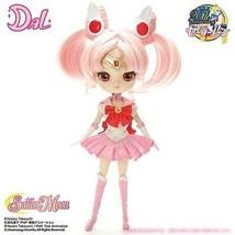 Pullip DAL Sailor Chibi Moon Doll figure - Sailor Moon Crystal  - $155.82