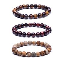 Natural Stone Beads Bracelets Buddha Lava Round Beads Elasticity Rope Bracelets - $12.64