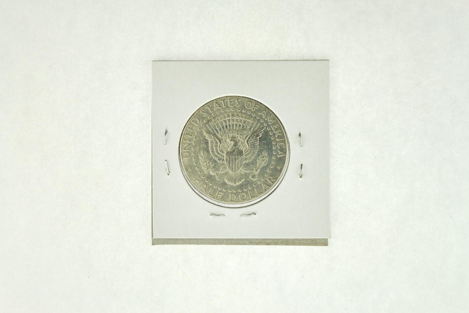 2000-D Kennedy Half Dollar (F) Fine N2-4008-6