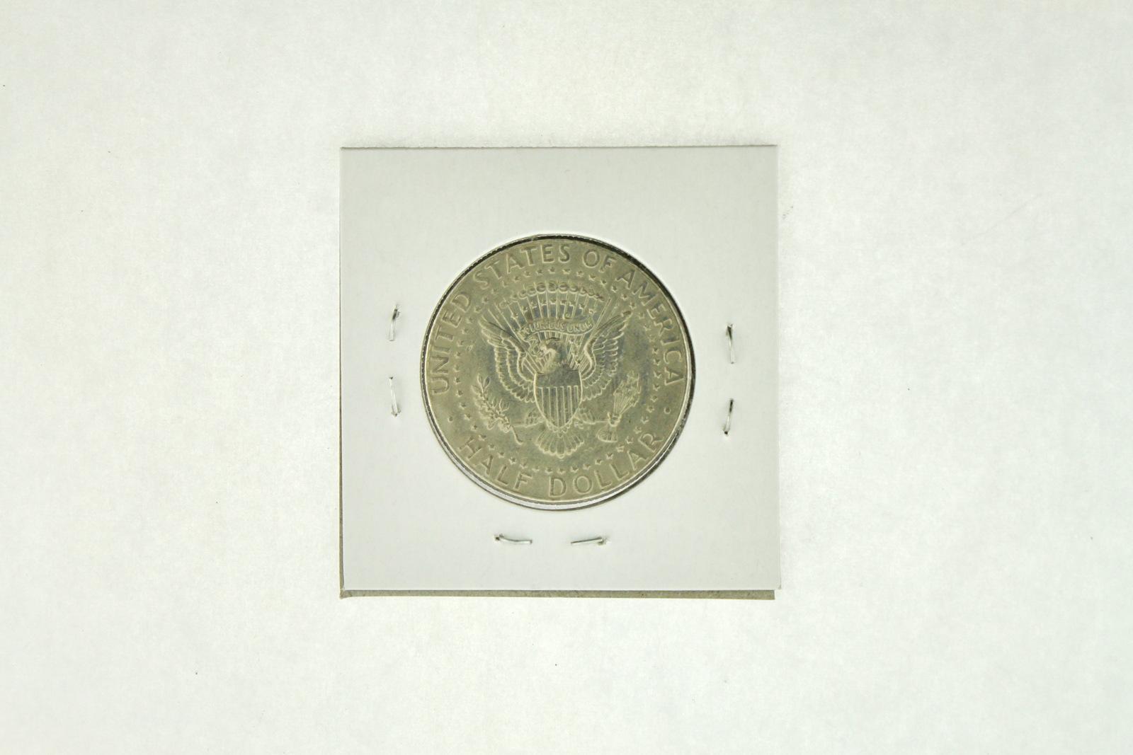 2000-D Kennedy Half Dollar (F) Fine N2-4008-9