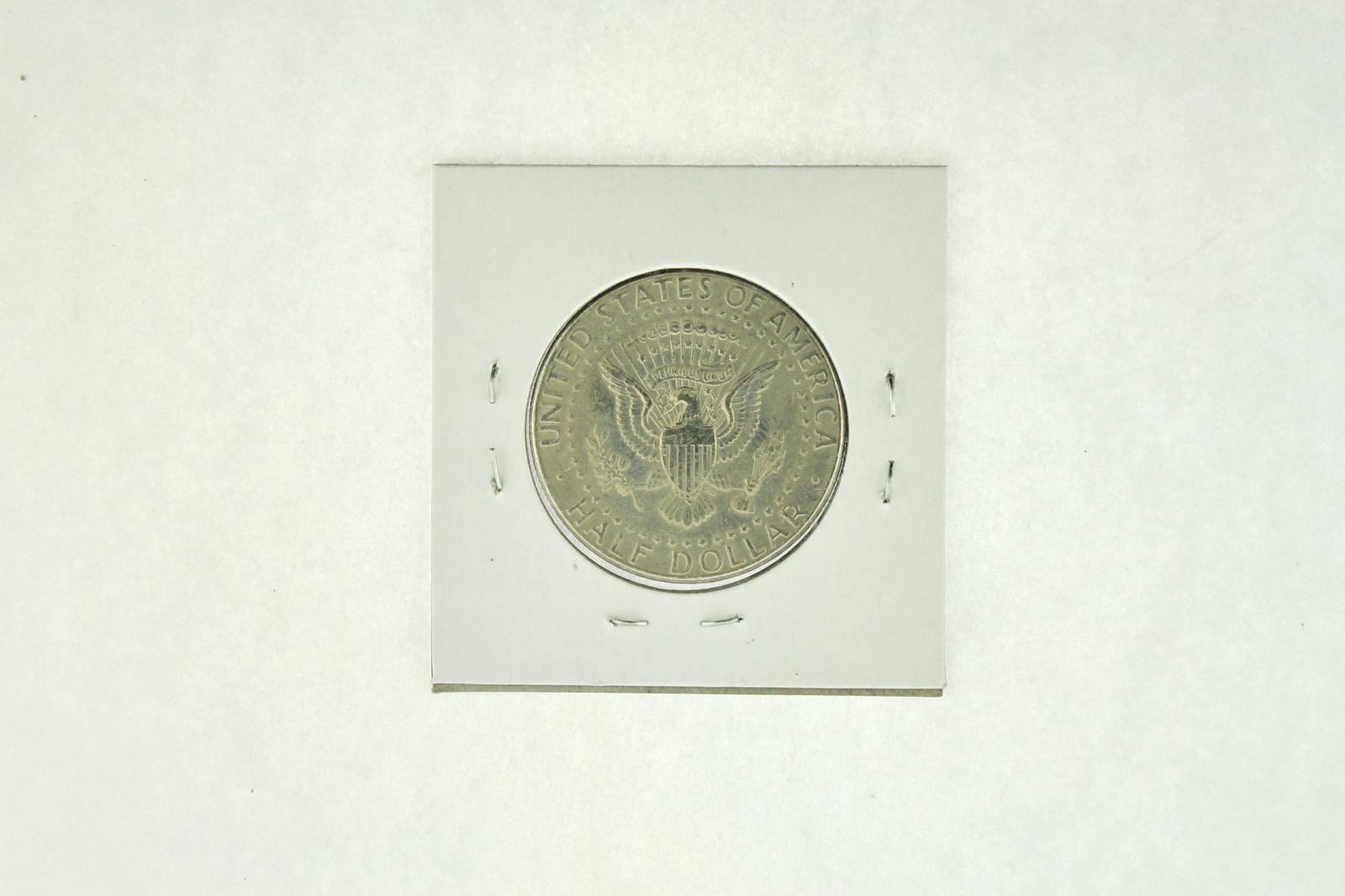 2000-D Kennedy Half Dollar (F) Fine N2-4008-10
