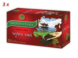"3 Boxes x 20 Tea Bags ""BLACK TEA"" Natural Product - $6.21"