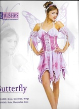 SEXY BUTTERFLY WITH WINGS SIZE SMALL - $45.00