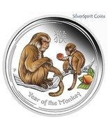 2016 YEAR OF THE MONKEY COLOURED 1oz Silver Pro... - ₨4,993.61 INR