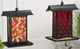 Set of 2 -  Mosaic Glass & Iron Hanging Bird Feeder NEW