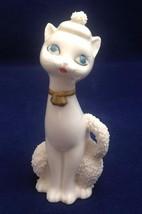 Cat Figurine, I W RICE Imports 1950's Tiny White Spaghetti Porcelain - $45.00