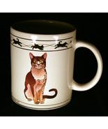 Cat Lovers Limited Coffee Mug - $2.00