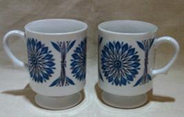 Vintage Retro Mid Century Medallion Design  Coffee Mugs Cups - $10.00