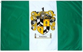 Aleksekhin Coat of Arms Flag / Family Crest Flag - $29.99