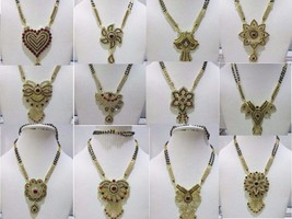 Indian Traditional Ethnic Gold Plated Necklace Mangalsutra Black Beads 1... - $12.50