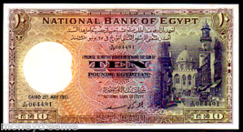 """EGYPT P23c 1948 """"MOSQUE OF SULTAN"""" 10 EGYPTIAN POUND in VERY FINE! PYRAMID - $595.00"""