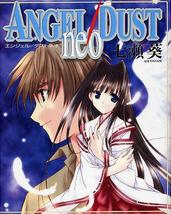 Angel Dust NEO, Special Manga by Aoi Nanase +English - $14.99