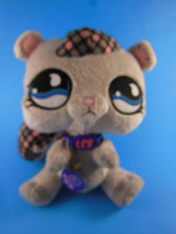 "Littlest Pet Shop Grey Squirrel Plush 9"" By Hasbro - $7.56"