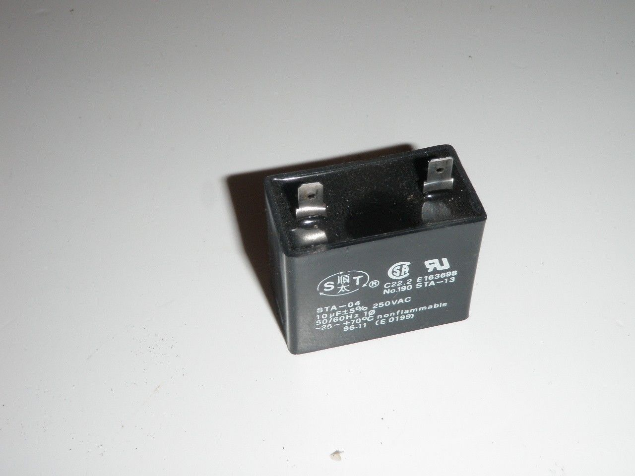 Primary image for Oster Sunbeam Bread Machine Capacitor 5814 (BMPF)