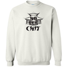 077 Ho Lee Chit Crew Sweatshirt funny asian buffet rude vulgar china asia - $20.00+