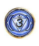 """6th Chakra Ajna 3rd Eye 1"""" Circle Gold Adjustable Ring - $14.95"""