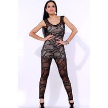 Black lace jumpsuit beige asos bodycon bandage ... - $49.00