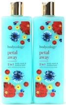 2 Bodycology 16 Oz Petal Away Moisturizing Shea 2 In 1 Body Wash & Bubbl... - $16.99