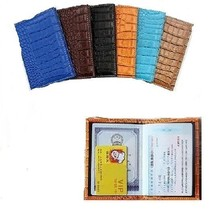 Buy2) Adult Passport Cover Protector /ID/Credit Card Blue Soft Leather G... - $6.30