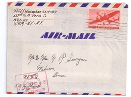 WWII Military Cover APO 152 Censored 335th Quartermaster Folded Airmail ... - $6.69