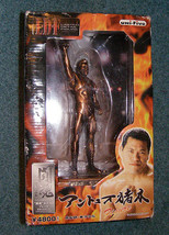 Antonio Inoki Limited Edition Metal Figure Japan 1990s New - $32.99
