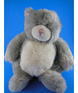 """Gund Kitty Cat Daisy Mae 10"""" Sitting Mint With Creased Tag Rare Hard To Find - $19.89"""