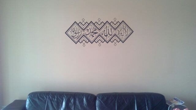 Shahada Kalima wall stickers Vinyl Arabic Islamic Art for