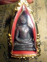 Very Rare! Holy Black Phra Pang Samathi Pendant Thai Buddha Amulets - $12.99