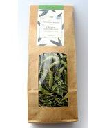 Bio Organic Lemon Verbena Leaves Herb from Mount Pelion Greece - GMO / C... - $8.41
