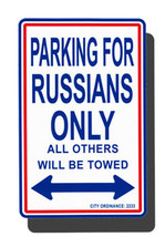 Russia Parking Sign - $11.94