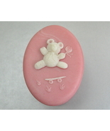White Bear Pink marbelized Trinket Box Design Gifts International Inc - $15.00