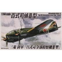 Aoshima Plastic Model 1/144 Mitsubishi KI46-3 Type 100 Command Recon Pla... - $22.91