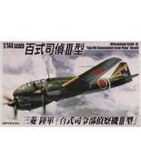 Aoshima Plastic Model 1/144 Mitsubishi KI46-3 Type 100 Command Recon Pla... - $22.91