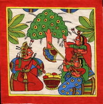 Rajasthan Phad Art Handmade Indian Folk Miniature Ethnic Tribal Royalty ... - $74.99