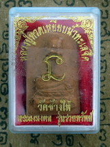 Only One Left! Holy Clay LP Tuad Wat Chang-Hai Top Thai Sacred Buddha Am... - $7.99