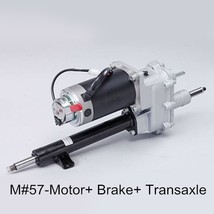 <MSP>M57 Transaxle Assembly 500W motor 5700rpm with brake mobility scooter - $441.50