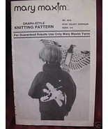 Vintage Mary Maxim Knitting Patterns STAR GALAXY CARDIGAN SWEATER Children - $6.95