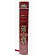 The Harvard Classics: Elizabethan Drama + Marlowe Shakespeare (1985, Har... - $14.76
