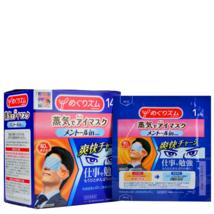 Kao Megrhythm Steam Eye Mask Mint for Men 14 Pieces image 2
