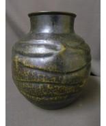 Japanese Hammered Copper Vase, Signed - $105.44