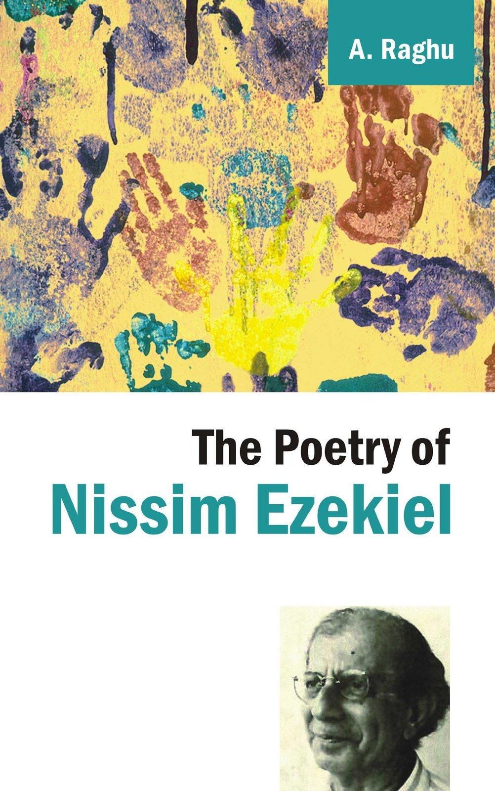 the visitor by nissim ezekiel