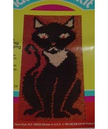 "Vintage 1977 Siamese Cat Latch Hook Kit Started Size 12' x 24"" - $9.99"