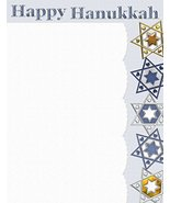 Happy Hanukkah Stationery Printer Paper 26 Sheets [Office Product] - $9.89