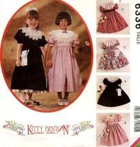 643 VINTAGE KITTY BENTON GOURMET PATTERN GIRLS ... - $5.95
