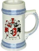 Bonarowa Coat of Arms Stein / Family Crest Tankard Mug - $21.99