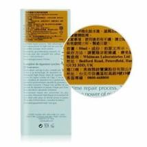 Estee Lauder Advanced Night Repair Synchronized Recovery Complex Ii 50ml 1 7oz - $94.27