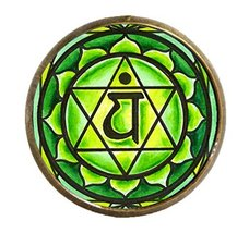 "4th Chakra Anahata Heart 1"" Circle Antique Gold Bronze Adjustable Ring - $14.95"