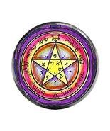 Solomons 2nd Seal of Venus for Grace & Honor Gunmetal Adjustable Ring - $14.95