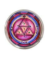 Solomons 3rd Seal of Mars for Undermining Enemies Silver Adjustable Ring - $14.95